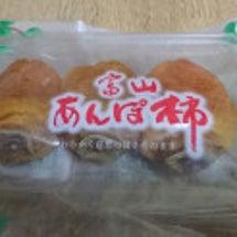 あんぽ柿(ФωФ)お…