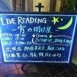 LIVE READI…
