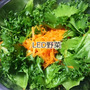 LED野菜食べてみま…