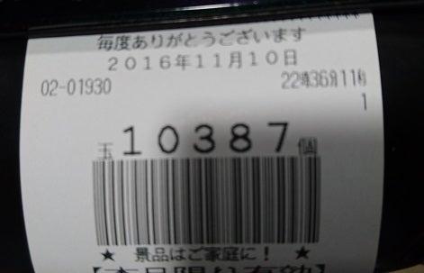 161110_07