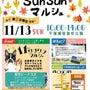 11/11 平塚昭和…