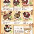 クリスマスケーキご予…