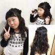 girl's kid…