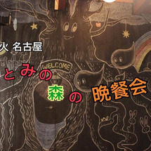 【イベント告知】12…
