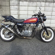 For sale S…