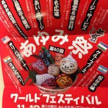 ★バザー!@あゆみ祭