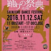 新宿踊りの祭典201…