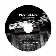 PENICILLIN…