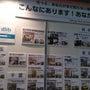 2016横浜図書館総…