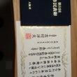 大阪市市民表彰式