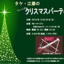 クリスマスと新年会