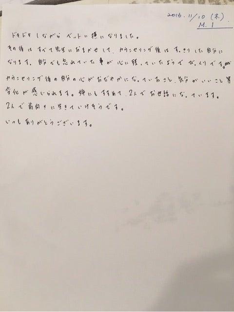 {4C89B206-73C8-4E91-9140-9C5E2D2BF8B2}