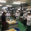 愛知県講習会