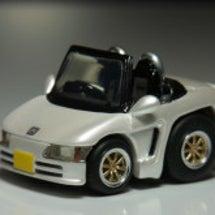 Honda Beat…
