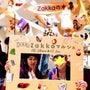 阪急阪神2週間☆やれ…