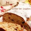 クリスマスのパン