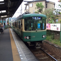 横浜〜江ノ島の旅