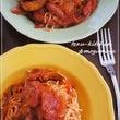 濃厚トマトと茄子のパ…