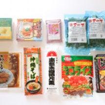 沖縄のスーパーで買っ…
