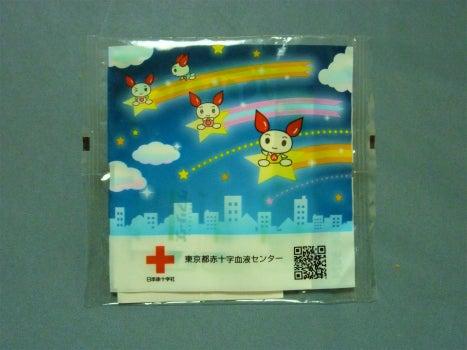 東京都赤十字血液センター絆創膏3