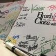 Brush Clas…