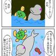 130.海でお月見し…