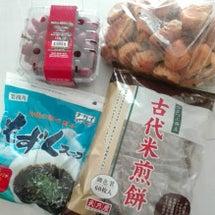 コストコ羽島 黒糖レ…