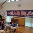 第16期生卒団式