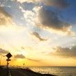 海とバームクーヘン