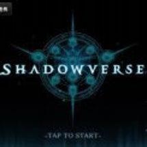 Shadowvers…