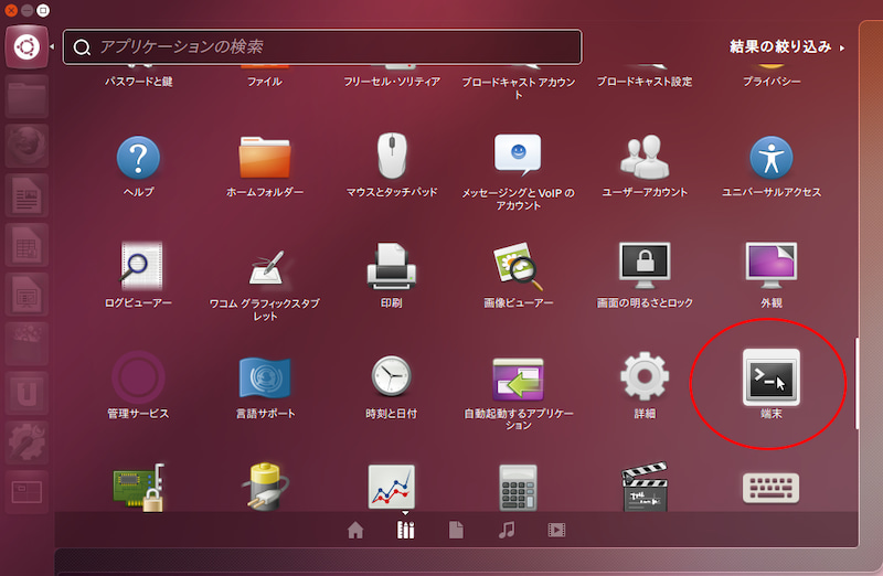 linux画面2