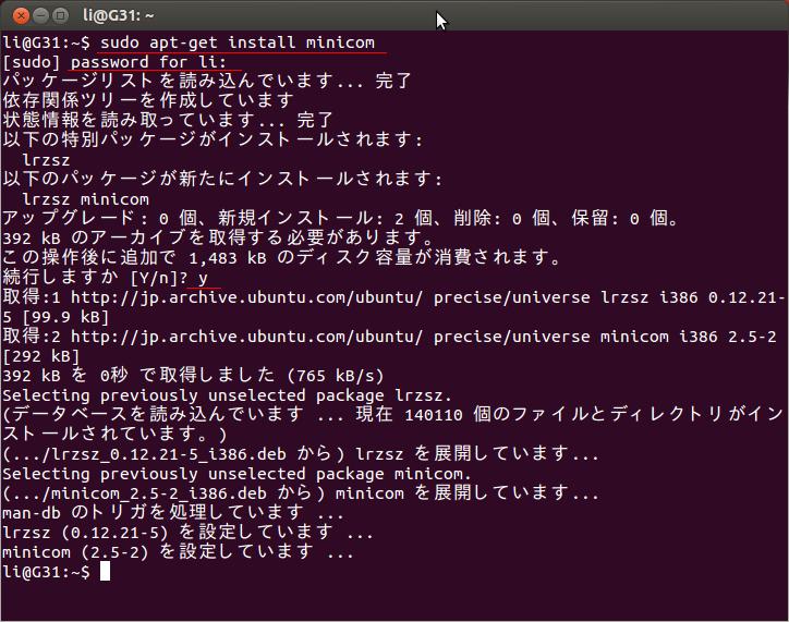 linux画面3