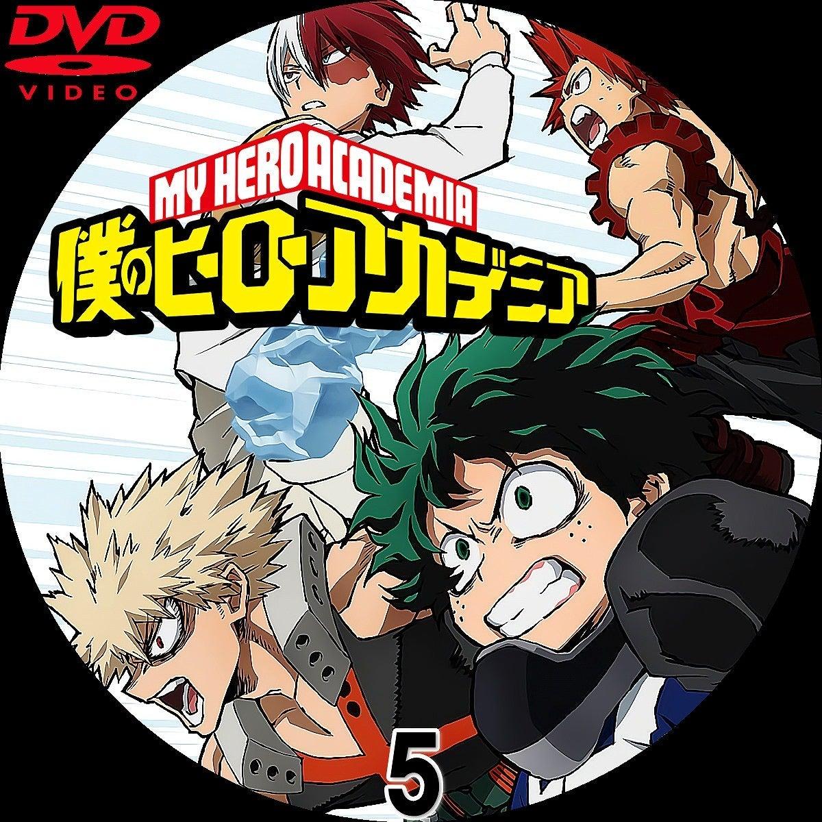 僕 の ヒーロー アカデミア dvd ラベル