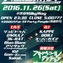 11/26 渋谷「牛…
