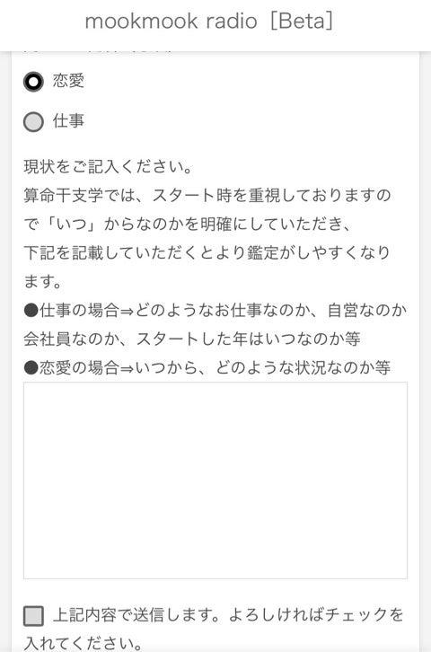 {D496AC85-B9BD-4CAC-A34D-D61FBE4180F5}