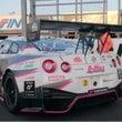 SUPER GT 最…