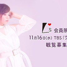 TBS 「ライブB♪…