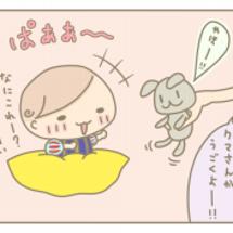 年賀状撮影 in ス…