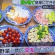 便利な鍋料理
