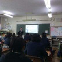 中学校で熱血講義!