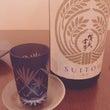 お酒にコタツ❤︎最高…