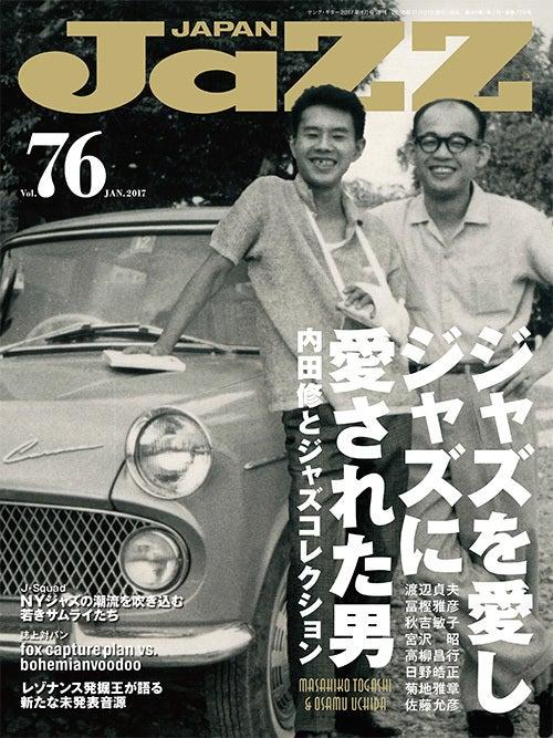 JAZZ JAPAN(ジャズジャパン) Vol.76