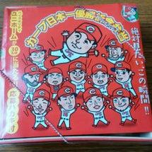 ●559…カープ日本…