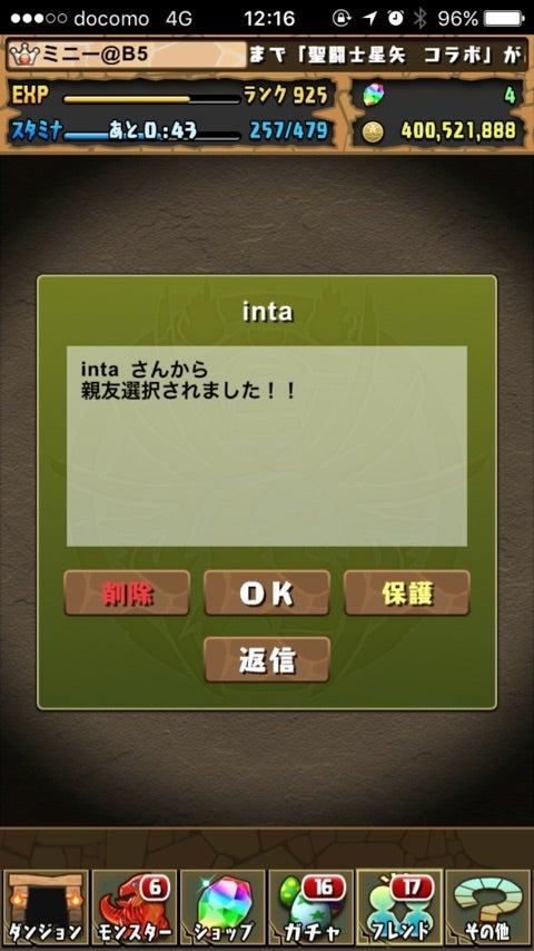 {F5E04487-D5A8-455D-BF3F-392CBDF5553E}