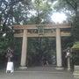 奈良 大神神社 勾玉…