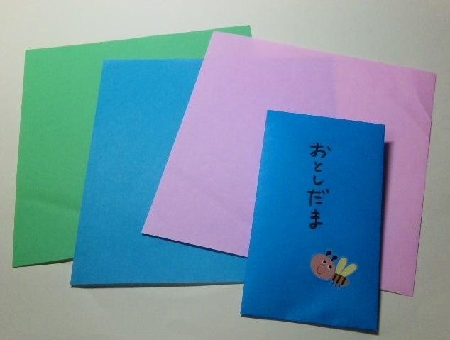 ハート 折り紙:お正月折り紙簡単-ameblo.jp