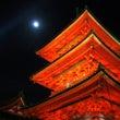 清水寺のライトアップ…