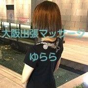 米倉セラピスト