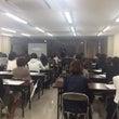 北九州講演 開催しま…