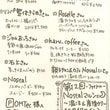 【12/17】アット…